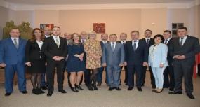 Rada gminy 2018/2022