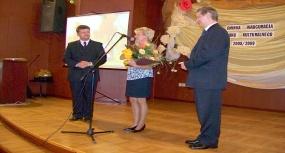 Inauguracja roku kulturalnego