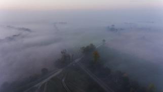 Ostrzeżenie przed wystąpieniem silnej mgły
